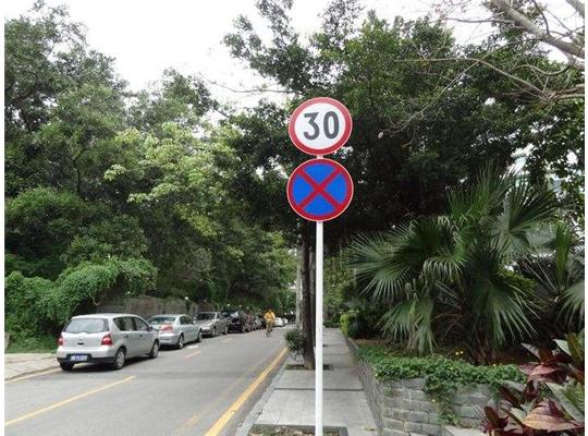 交通標志桿的運輸及其裝置流程簡介